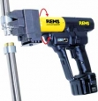 REMS Ax-Press 40 Set ME 16-20-26