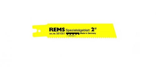 REMS - Speciální pilový list 2˝ (140mm)/ 3,2mm (5ks)
